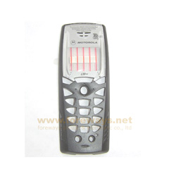 Nextel i30 housing