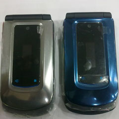 Nextel i412 housing