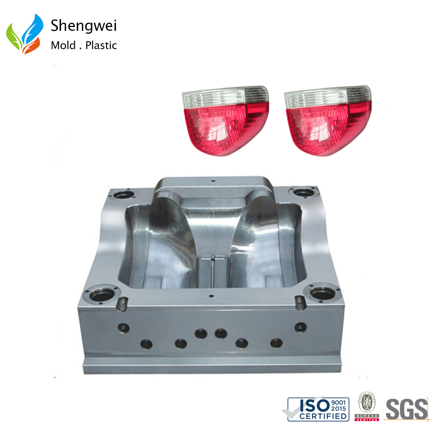 High precition automotive lampshade injection mould