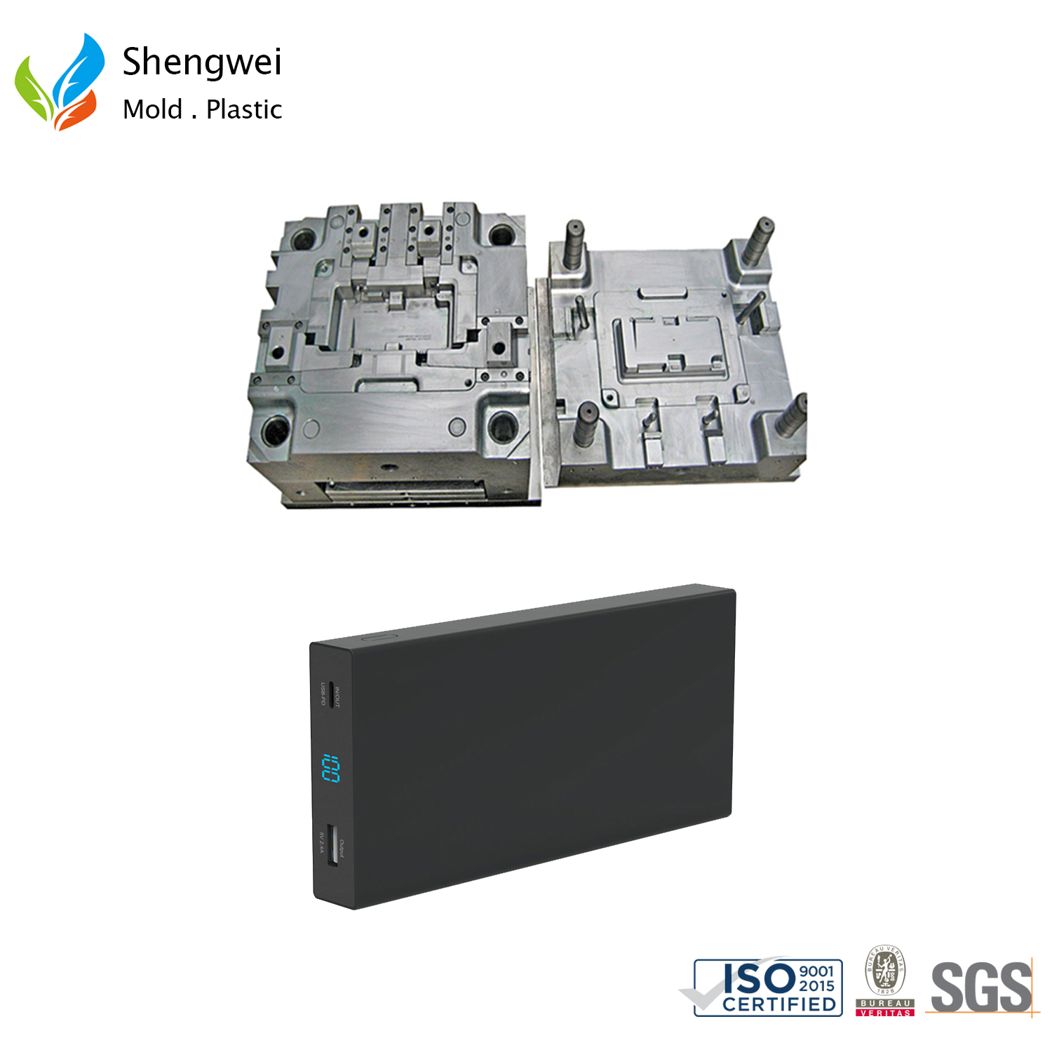 high precision power bank housing plastic injection mould
